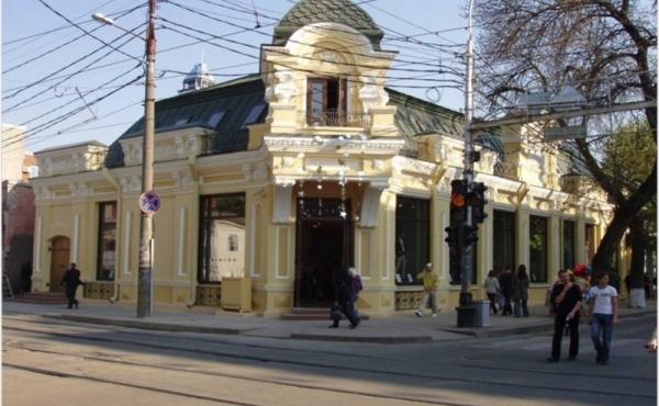 Spazi in affitto in elegante palazzetto storico al centro di Krasnodar