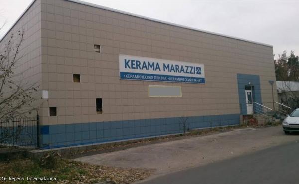 Edificio bilivello indipendente di 504 mq a 15 minuti dal centro di Kursk