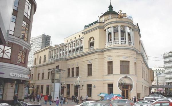 Palazzo del ristorante Praga, uno dei simboli di Mosca