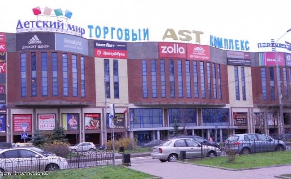 Centro commerciale in vendita all'asta zona Partizanskaya