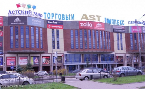 Centro commerciale in vendita all'asta zona Partizanskaya