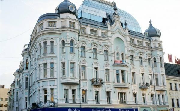 Ufficio o appartamento in elegante palazzo su Bol'shaya Nikitskaya