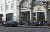Locale fronte strada di 112,5 mq su Petrovka