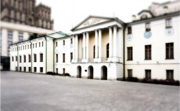 Uffici in prestigioso palazzo storico in zona Arbat