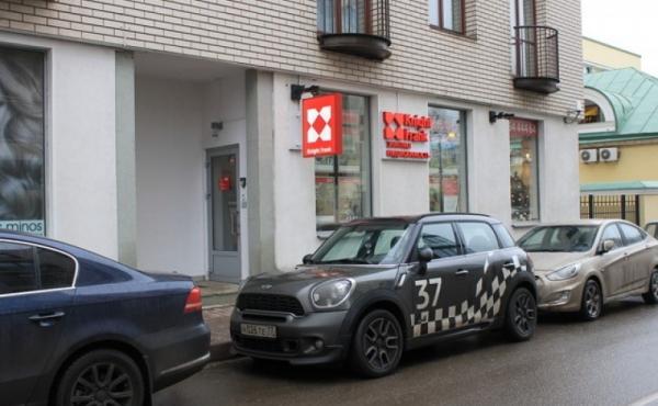 Locale di 89 mq per show-room o caffetteria zona Ostozhenka
