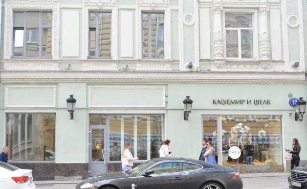 Locale trilivello di 470 mq in affitto/vendita sulla Petrovka