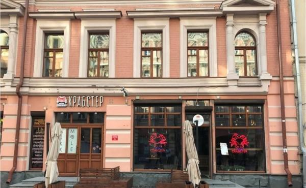 Spazio per ufficio/show-room sull'Arbat (ingresso dal fronte strada)