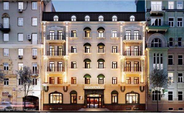 Boutique hotel in vendita nel centro di Mosca
