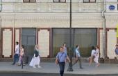 Locale fronte strada per ristorazione in Pokrovka