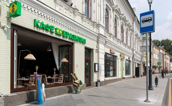 Restaurant business for sale near metro Kitay-Gorod