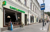Cessione di attività di ristorazione in Kitay-Gorod