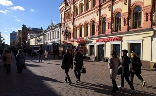 Street retail premises for rent on the Old Arbat