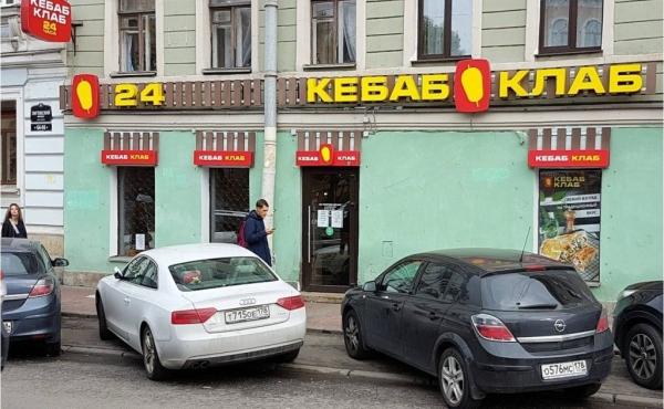 Cessione di fast-food su Ligovsky Prospekt