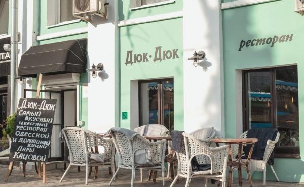 Locale per ristorazione in Kitay-Gorod