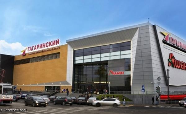 Centro commerciale Gagarinsky, spazi in affitto per abbigliamento e ristorazione