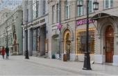 Locale commerciale in zona pedonale nel cuore di Mosca
