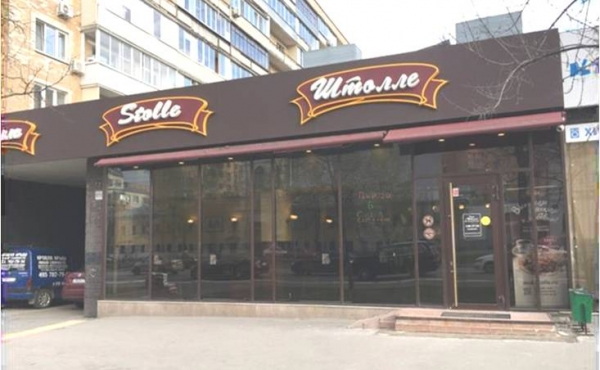 Street retail premises for café, wine bar or restaurant on Komsomol'sky Prospekt