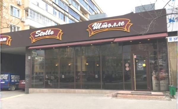 Street retail premises for café, wine bar or restaurant on Komsomol'sky Prospekt
