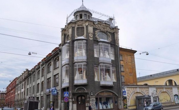 Premises for rent in gracious pre-revolutionary building