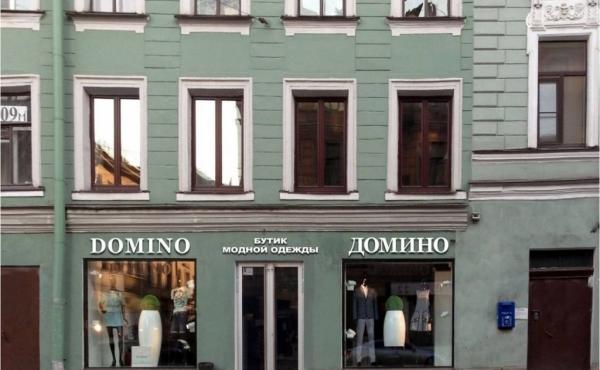 Elegante boutique su Bol'shoy Prospekt nel quartiere Petrogradsky