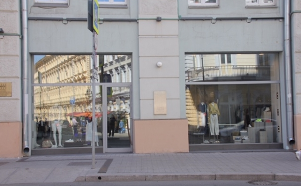 High street retail premises for luxury boutique on Petrovka