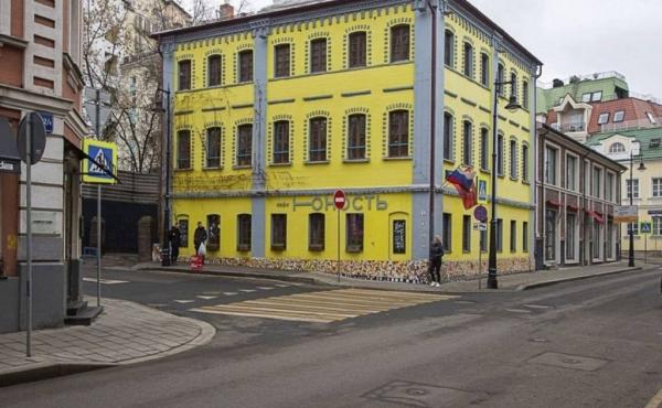 Semi-detached commercial building for rent near Tsvetnoy bul'var