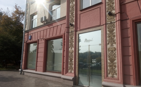 Spazi in affitto per showroom o flagship store sul lungofiume Frunzenskaya