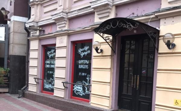 Restaurant premises (170 sqm) for rent on the Arbat